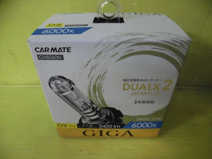 カーメイト GIGA  D2R/S 6000K GXB260N 新品
