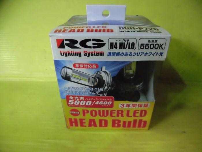 RG  レーシングギア RGH-P726 H4 LEDバーナー