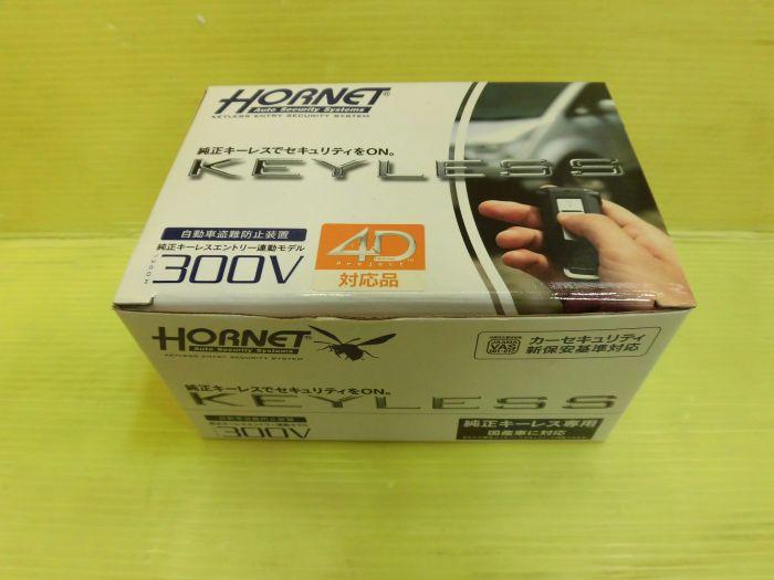 ホーネット 300v キーレスモデル 未使用品
