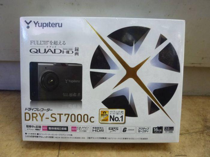 Yupiteru ユピテル ドライブレコーダー DRY-ST7000c 新品 在庫有