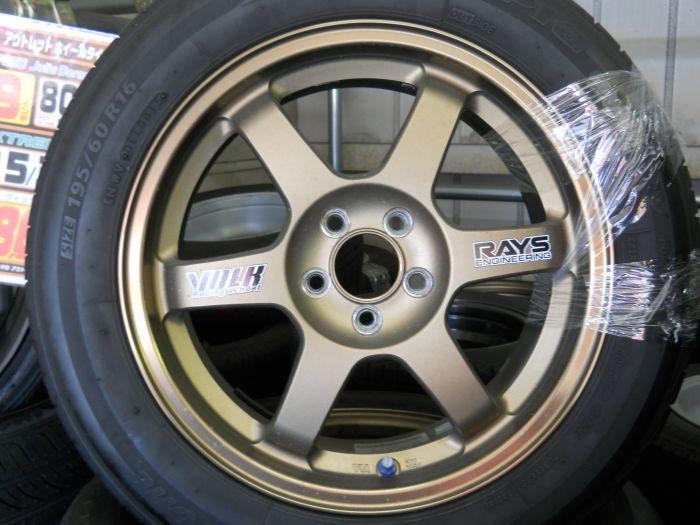 中古 鍛造 16インチ RAYS VOLK TE37 ブリヂストンタイヤ4本セット