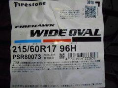 豊橋店 エリシオン・CR-V等用17インチタイヤ・ホイールセット