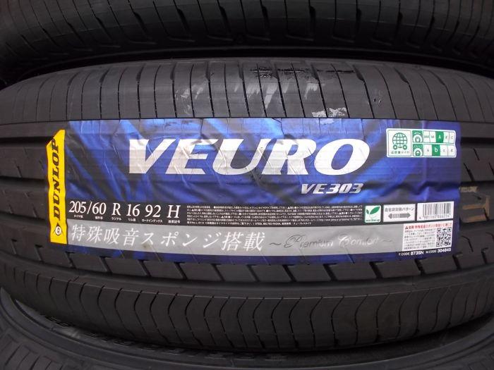 【買取り未使用品】ダンロップ ヴューロ  VEURO VE303 205/60R16  4本  工賃+バランス+タイヤ処分料込み価格!【早い者勝ち!】