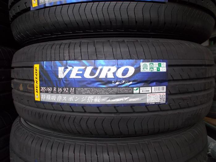 【買取り未使用品】ダンロップ ヴューロ VE303 195/65R15 4本  工賃+バランス+タイヤ処分料込み価格!【早い者勝ち!】