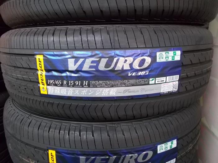 【買取り未使用品】ダンロップ ヴェーロ VE303 205/60R16 4本 工賃+バランス+タイヤ処分料込み価格!【早い者勝ち!】