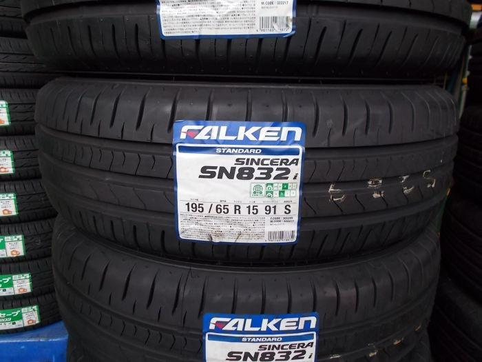 【買取り未使用品】ファルケン シンセラ SN832 195/65R15 4本 工賃+バランス+タイヤ処分料込み価格!【早い者勝ち!】
