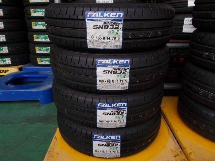 【買取り未使用品】ファルケン シンセラ SN832 165/65R14 4本セット 工賃+バランス+タイヤ処分料込み価格!【早い者勝ち!】