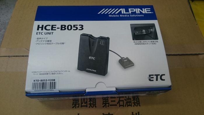 アルパイン HCE-B053 ETC