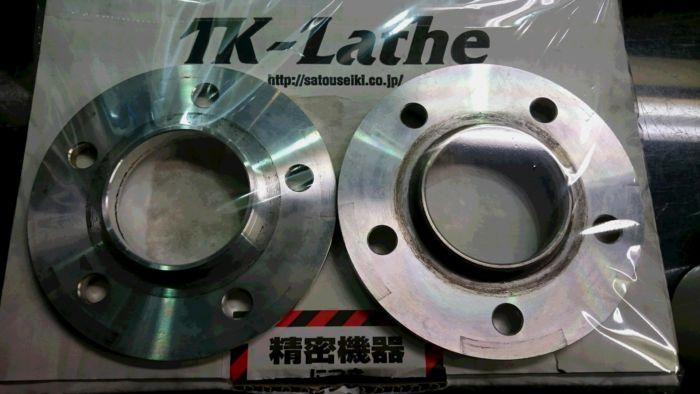 TK-Lathe 日産用アジャストスペーサー 中古品