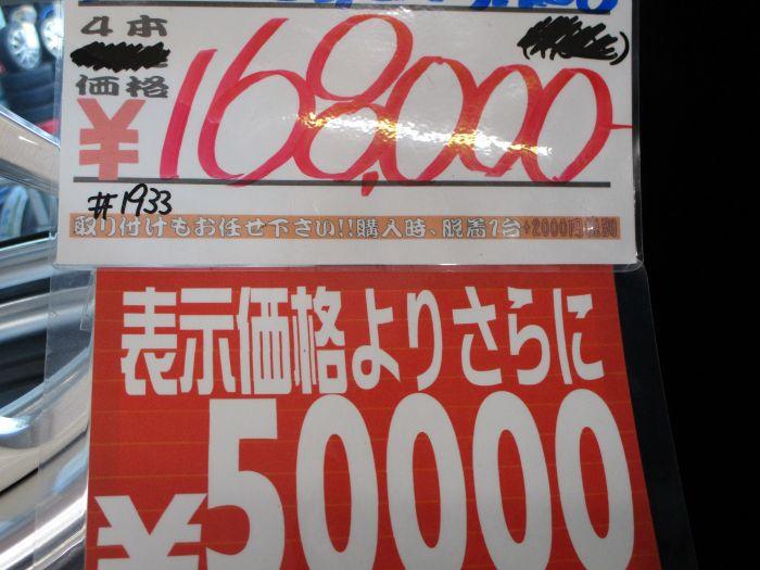 最大50,000円引き!! タイヤホイール、スナップオン、特価ドライブレコーダーなど