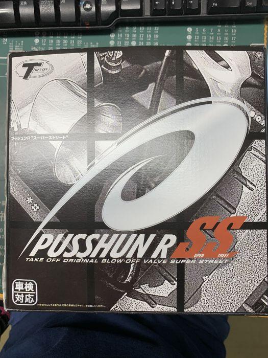 [各務原]プッシュンR SS スーパーストリート コペンL880K