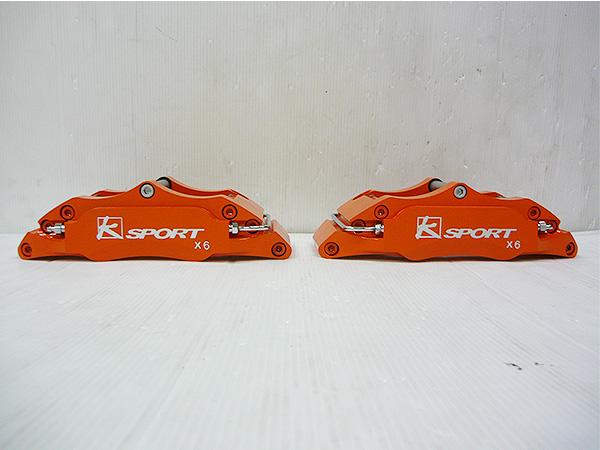 未使用 K-SPORT 6POT 6ポット ブレーキキャリパー 左右セット