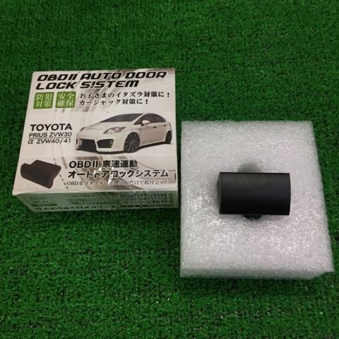 オートドアロックシステム OBD2 車速連動 トヨタ プリウス 30系 プリウスα 40系