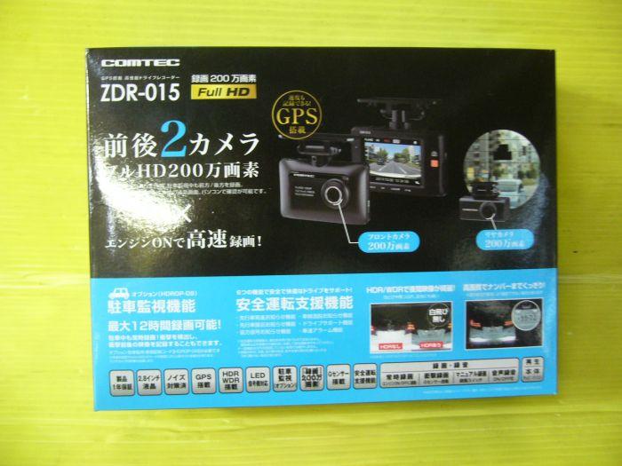 コムテック ドラレコ ZDR-015  新品