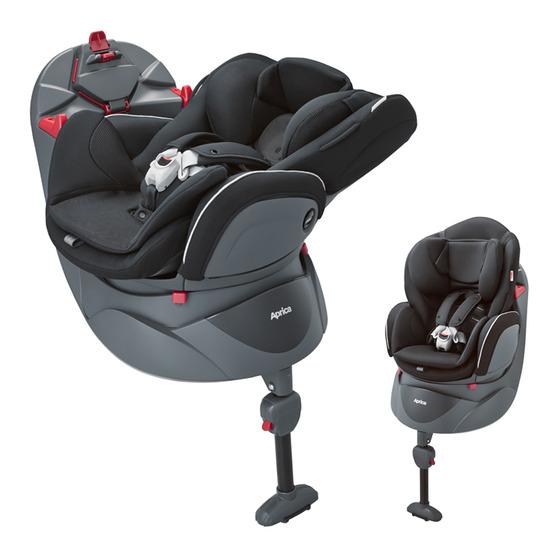 アップリカ 回転式 チャイルドシート フラディア カラー:ノーブルブラック 93085 新生児から4歳頃まで 未使用品