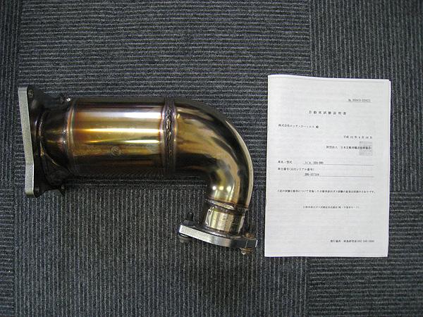 HKS 買取品 メタルキャタライザー レガシィ B4 BM9 レガシィツーリングワゴン BR9 33005-AF017 自動車試験証明書付