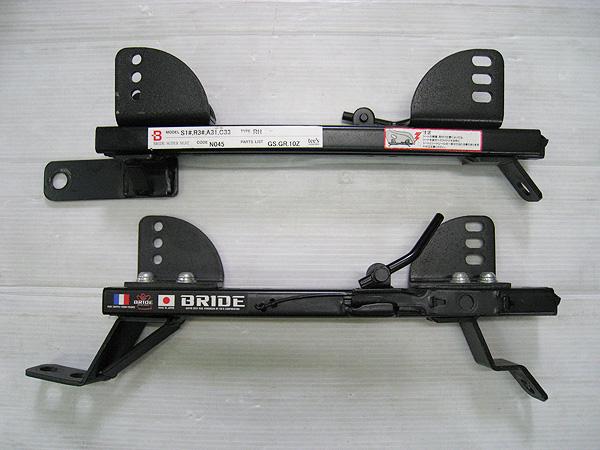 ブリッド BRIDE シートレール N045 GS.GR.10Z 運転席 シルビア 180SX スカイライン S13/S14/S15 R32/R33