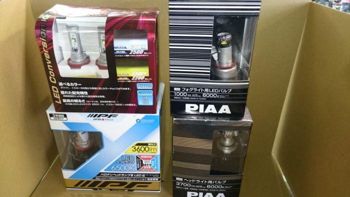 未使用 LEDバルブ PIAA IPF CATZ