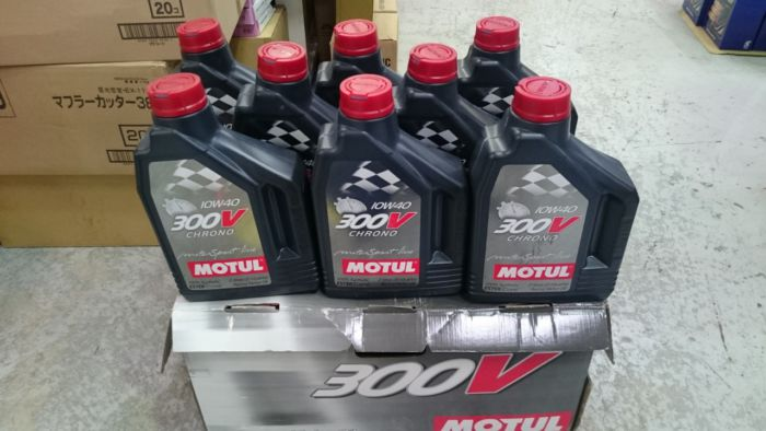 MOTUL 300V